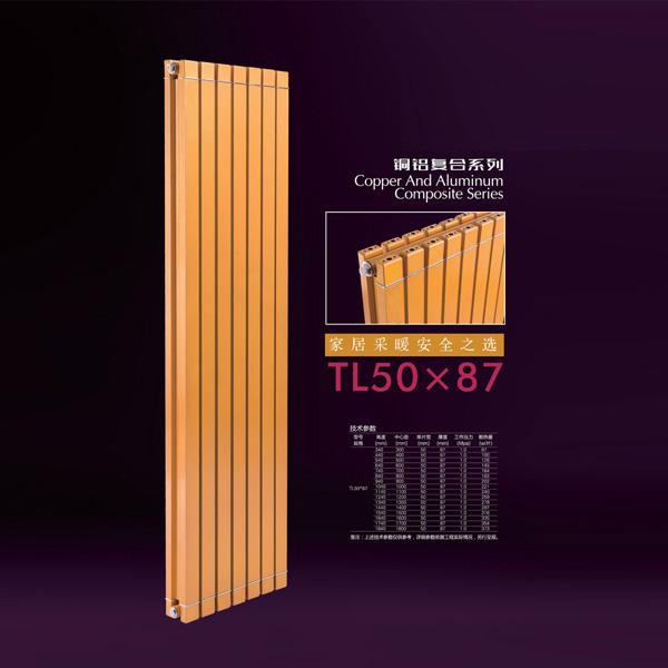 铜铝复合散热器选择五大标准